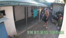 朴敘俊韓綜《暑假》脫了 超精實結實身材網暴動