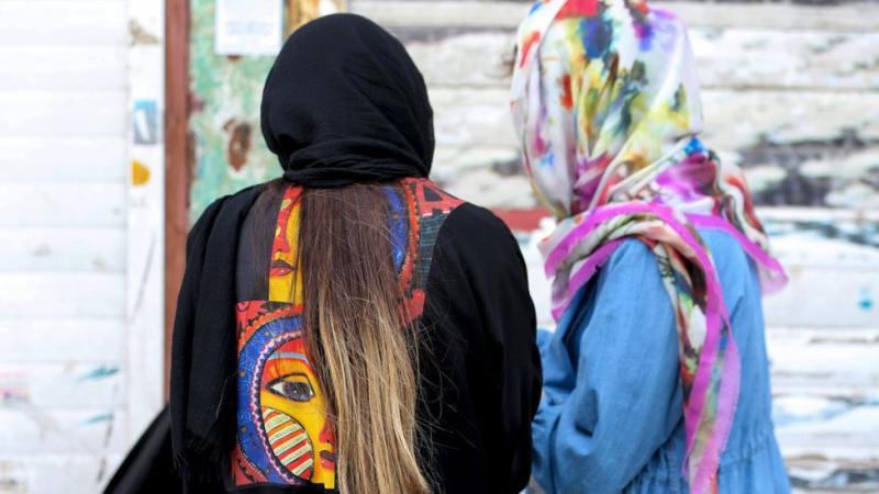 Perempuan di Iran, podcast