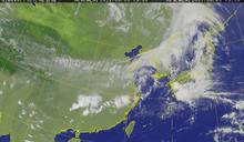 「彩雲」海警16時發布!颱風路徑曝