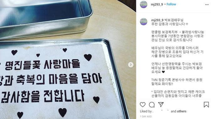 Kue dari Park Bo Gum (Instagram/ mj293_9)