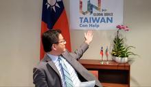 祝賀國慶 美前聯合國大使:台灣安全世界安全