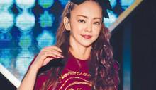 沖繩孕育出超強藝人 安室奈美惠最後一唱獻家鄉