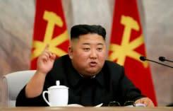 KCNA: Korut bahas kebijakan baru untuk tingkatkan 'pencegahan perang nuklir'
