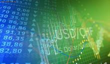 放寬ETF投資比重限制 單一投資人持有達50%