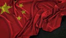 涉將技術移交中國 俄科學家被捕