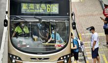 九巴延長電車及小巴轉乘優惠至明年6月