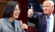 川普為何獨厚台灣?藍委說出幕後真相