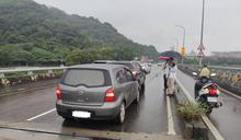 北山大橋2車追撞 幸無人受傷 (圖)