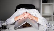 【Yahoo論壇/洪雪珍】工作忙到失去熱情 壓力大到沒有生活﹖少做50%工作贏得100%成效