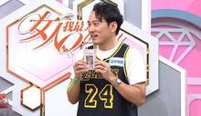 艾力克斯秀Kobe球員卡 價格公開在場女星全傻了
