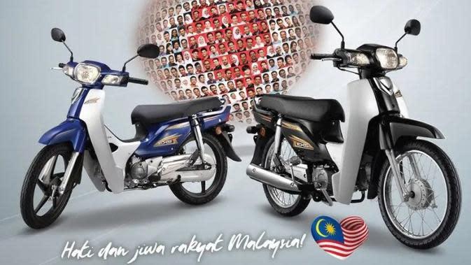 Honda Astrea yang dipasarkan di Malaysia. (Hondacubs)