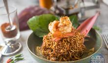 【泰菜狂潮1】讓你一秒到泰國 狂野夠味的Zaaptaipei