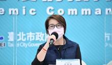 黃珊珊自爆漏接電話 陳時中:記者會前已聯繫,沒什麼特別問題