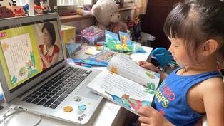 親子天下成立免費線上故事安親班        上萬親子家庭一起上課