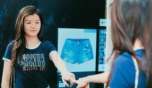 阿里巴巴推AI時尚顧問,鏡子就是你的造型師