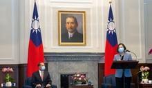 美衛生部長訪台 包道格:川普政府不想越中國紅線