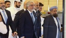 阿富汗政府和塔利班有史以來首次和談 前方還有哪些障礙