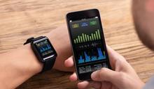 推薦十大計步器App人氣排行榜【2020年最新版】
