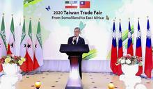 駐索馬利蘭代表處舉辦首屆台灣商展 (圖)