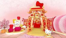 【農曆新年2021】Sanrio主角登陸九龍灣 HELLO KITTY天燈亭/布甸狗搖錢樹/期間限定店