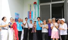 關懷長者樂齡學習 花蓮市民孝里活動中心關懷據點啟用