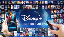 迪士尼重組集團營運 串流媒體成發展重心