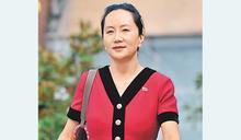 中國駐加大使呼籲 妥善解決孟晚舟案