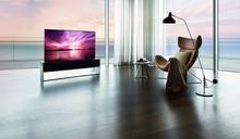 要價1億!LG推出全球首款可捲曲電視