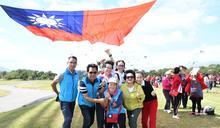 吉安鄉開啟觀光風箏節 成為雙十國慶新亮點