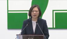 快新聞/蔡英文公開撐香港:會信守承諾持續幫助香港