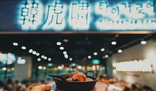 景編吃起來!青埔特區道地韓式銷魂炸雞