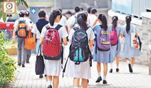 港區國安法實施4個月 七成教師仍沒教授相關知識