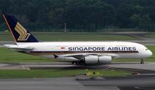 不推偽出國 新航改推A380餐廳 (圖)