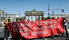 德數萬人抗議防疫措施