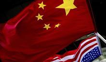 中國想稱霸全球? 美國提出的三大證據