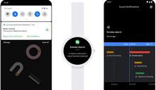 Android 新功能讓手機幫你聽到「關鍵」的聲響