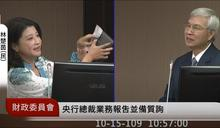 立委稱「紙鈔太大難塞錢包」籲縮小 楊金龍:改版時會考慮
