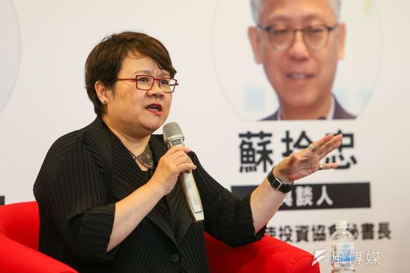 20200912-長風基金會執行長蔡玉玲12日出席「突破論壇─金融鬆綁,中小企業資本市場復興運動」。(顏麟宇攝)