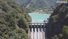 閘門異常害4死 水壩中控室竟無監視器