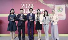 「2020財訊金融獎」 國泰金控及子公司獲殊榮