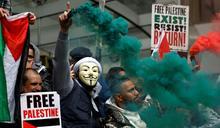 聲援巴勒斯坦 倫敦柏林等歐洲大城數萬人遊行