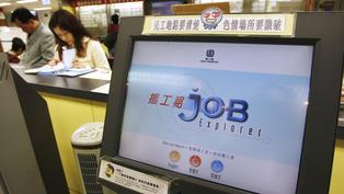 有待業者稱有興趣申請政府百分百擔保貸款計劃