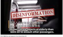 【傳真社Fact Check】Truth-HK錯指831黑衣人無差別攻擊乘客 實為兩派爭執後起衝突