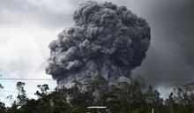 夏威夷幾勞亞火山噴發 火山灰恐竄入大氣層