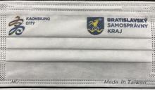 「Kaohsiung is helping」 陳其邁宣布30萬片口罩捐斯洛伐克