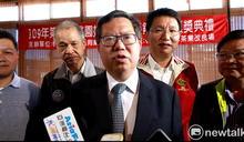 傳美陸戰隊來台授課 鄭文燦:台灣還是要保持國防
