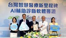 〈宏碁醫療布局〉醫療布局有成 下一步瞄準超音波、心臟腫瘤