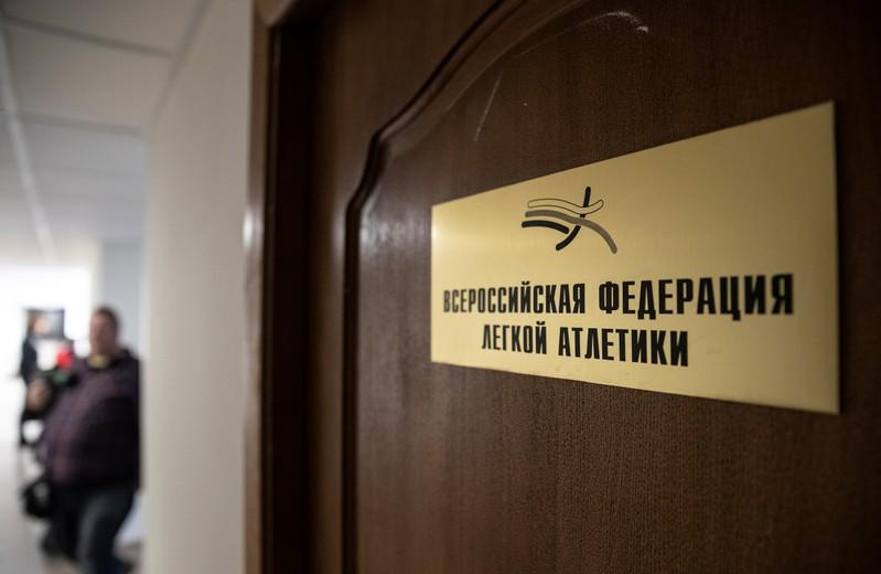 "A sign on display saying ""Russian Federation of Athletics"" is pictured in Moscow"