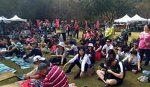 奧萬大「草地野餐音樂會」活動