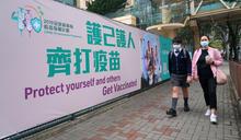 新冠疫苗:香港擬7月起讓尋求庇護者接種 民間盼越早越好